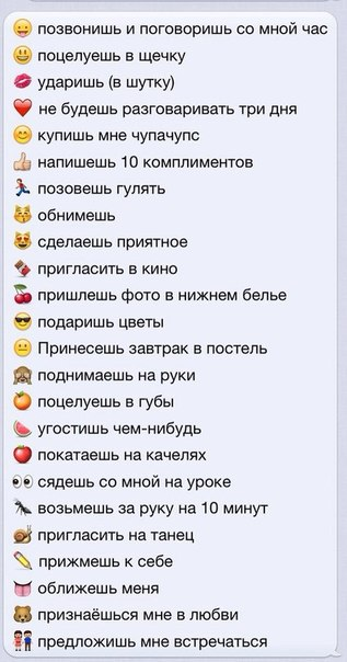 Спамы картинками друзья