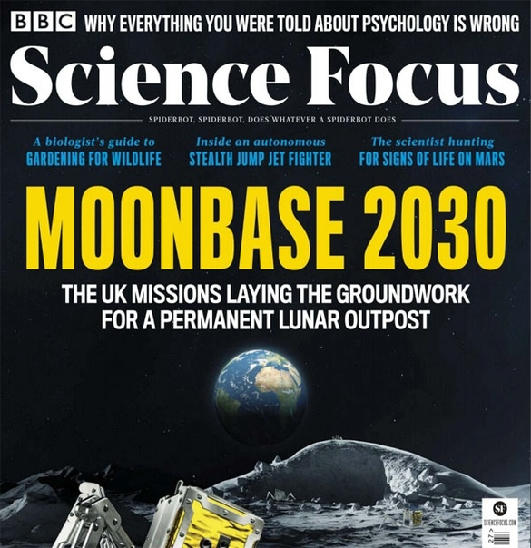 BBC Science Focus - Summer 2020