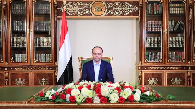 كلمة فخامة الرئيس المشاط بمناسبة العيد الثلاثون للوحدة اليمنية 22 مايو 2020م