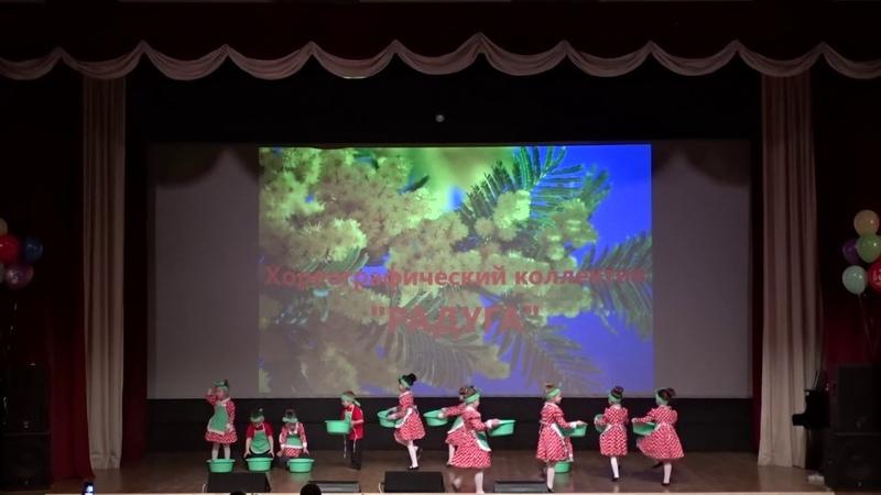 Подготовительная группа хореографического ансамбля Радуга Большая стирка