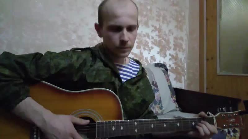 Номинация Поисковая песня 2 возрастная группа Зотов Николай боец МРПО Поиск