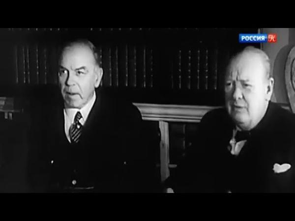 Они шли за Гитлером История одной коалиции Фильм 2