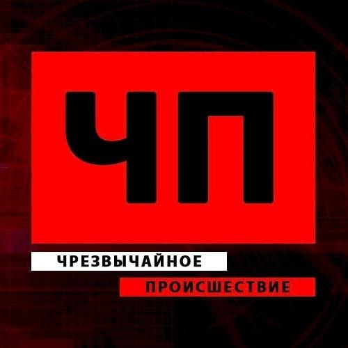 В Петровске от удара током погиб мужчина