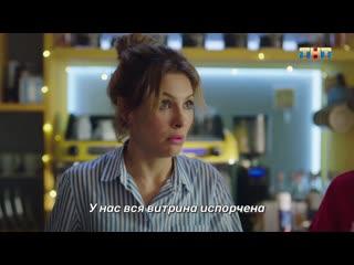 ИП Пирогова | 2 сезон | Сегодня с 12:00!