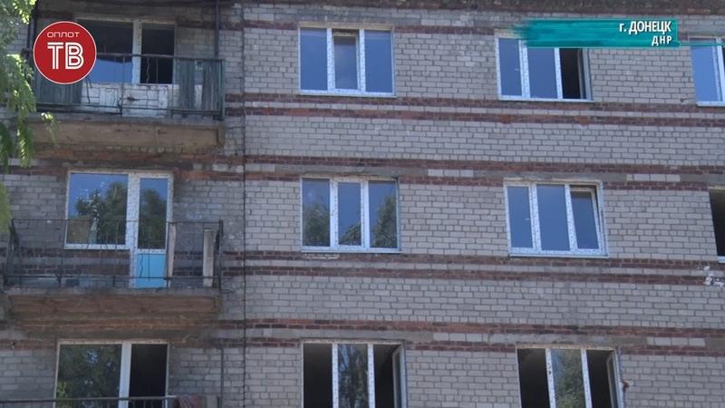 Восстановление прифронтовых окраин Киевского района