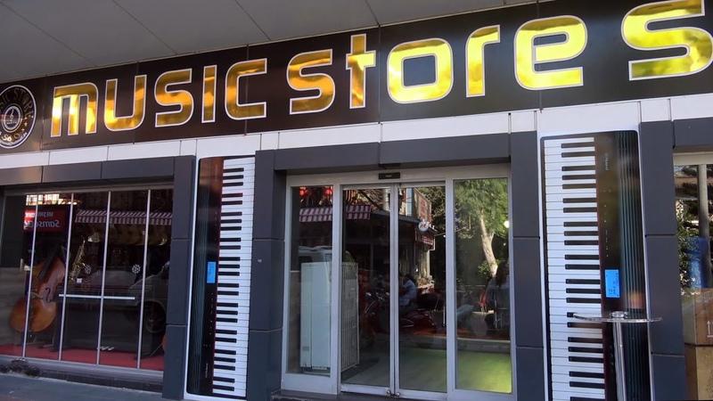 MUSIC STORE Музыкальный магазин Аланья MUSIKLADEN ミュージックストア 음반 가게 音樂店 متجر الموسي