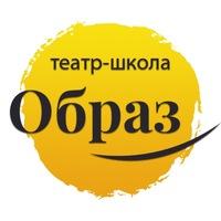 """Логотип Актерское мастерство в НН. Театр-Школа """"Образ"""""""