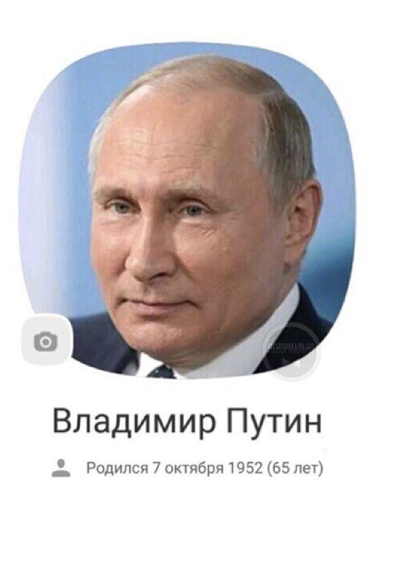 https://sun1-87.userapi.com/c543101/v543101458/6bb72/qL2R1_tSA3A.jpg