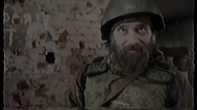 Donbass phonk