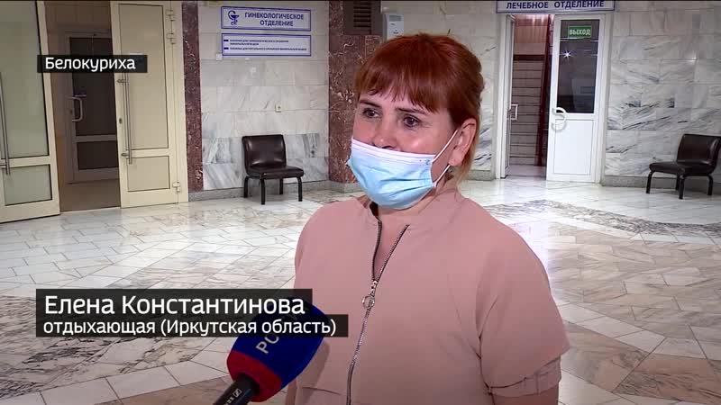 В Белокурихе отменили справки на коронавирус и курортный сбор