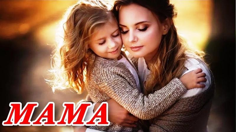 Красиво спела про маму! МАМА - Анири