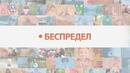 В Новокузнецке задержали авиадебоширов