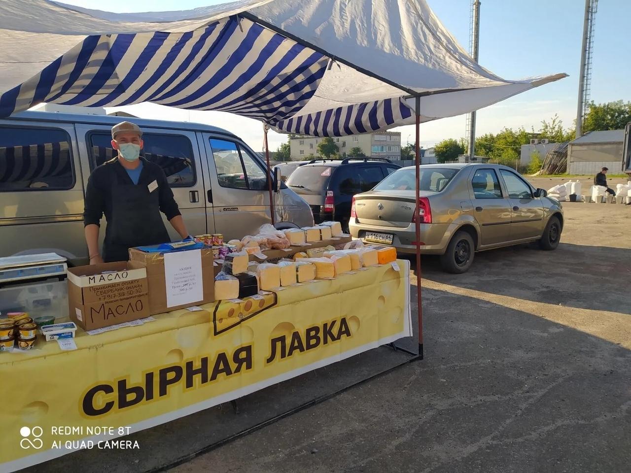 В Петровске подвели итоги сельскохозяйственной ярмарки