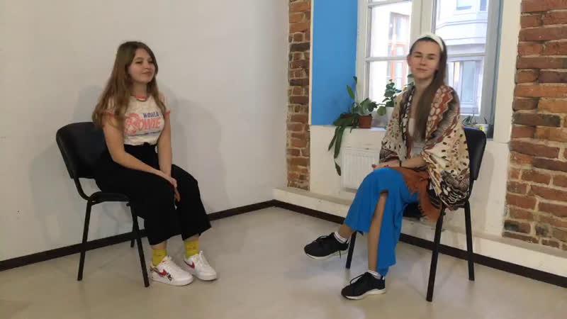 Раскрепощение - интервью с участником, Полина