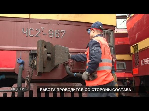 Прицепка к пассажирскому поезду действия локомотивной бригады