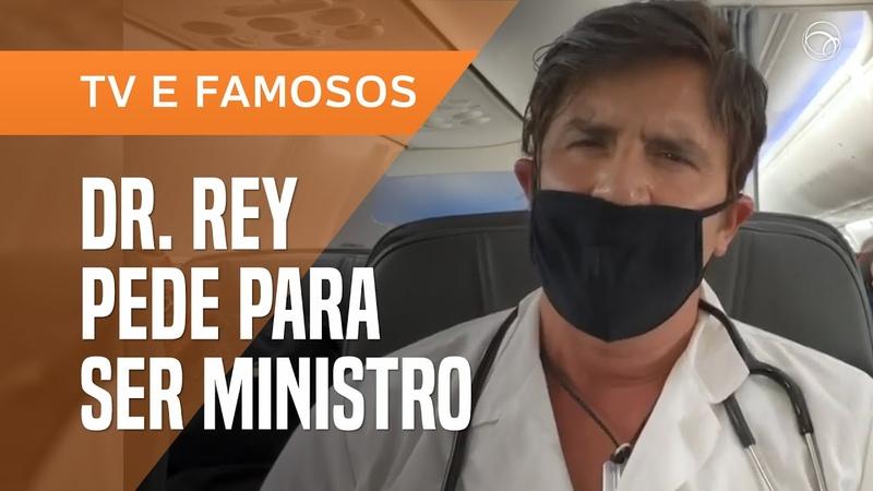 DR REY QUER OCUPAR O LUGAR DE NELSON TEICH NO MINISTÉRIO DA SAÚDE