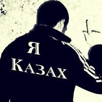 Кыдырбеков Ернар