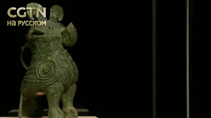 Китай в эпоху Шан 1570 1045 гг до н э