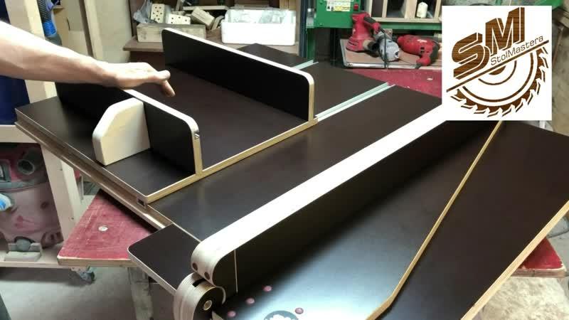 Накладной стол на распиловочный станок Metabo TKHS 315С. Полная замена родного обвеса Metabo