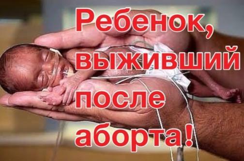 На сроке 14 недель 16-летняя девушка из приморской глубинки, чтобы прервать беременность