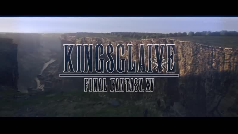 Последняя Фантазия 15 Меч короля In the Shadows Фанатский музыкальный клип