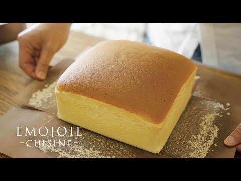 Taiwanese Castella Cake Recipe 台湾カステラの作り方 Emojoie Cuisine
