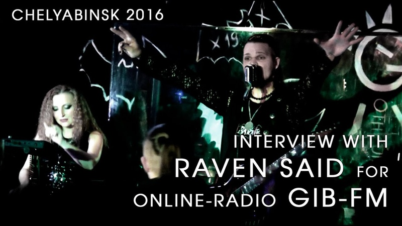 RAVEN SAID Interview online radio GIB FM 2016