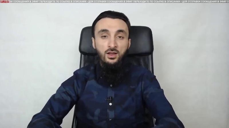 Тумсо Абдурахманов о геноциде черкесов и высказываниях русского посла в Турции