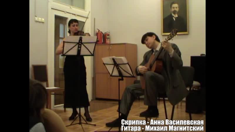 Анна Василевская (скрипка) и Михаил Магнитский (гитара) - Санкт-Петербург