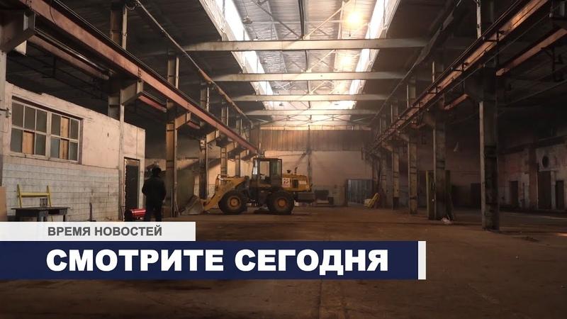 Время новостей г Свирск от 24 02 2021