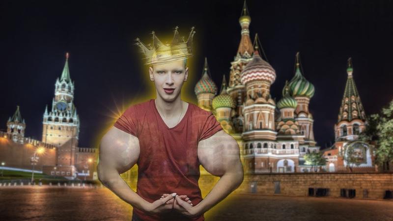 РЕАКЦИЯ ЛЮДЕЙ НА РУКИ БАЗУКИ В 2020 ГОДУ В МОСКВЕ