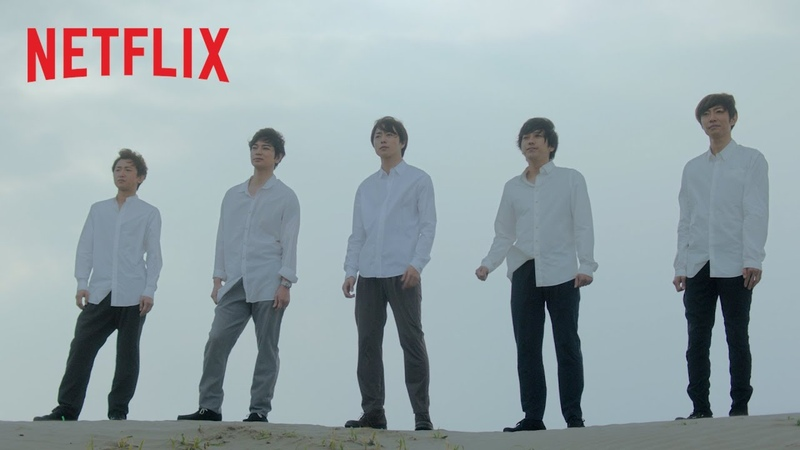『ARASHI's Diary -Voyage-』予告編 - Netflix