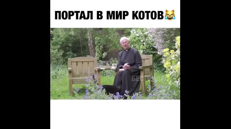 Best_video_ru_20200525_212135_0.mp4