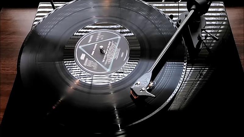Pink Floyd Dark Side Of The Moon Quadraphonic German Edition Side 1