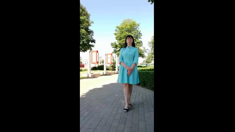 76 летию освобождения города от немецко фашистских захватчиков посвящается mp4