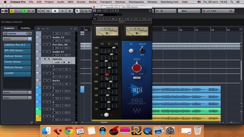 Проф Сведение и мастеринг HD SLimz Sound