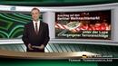 Zum 3. Jahrestag: Anschlag auf den Berliner Weihnachtsmarkt unter der Lupe vergangener Terroranschläge