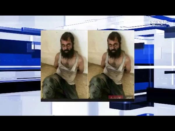 Arrestation d'un agent israélien du Mossad qui se faisait passer pour un jihadiste et Imam en Libye