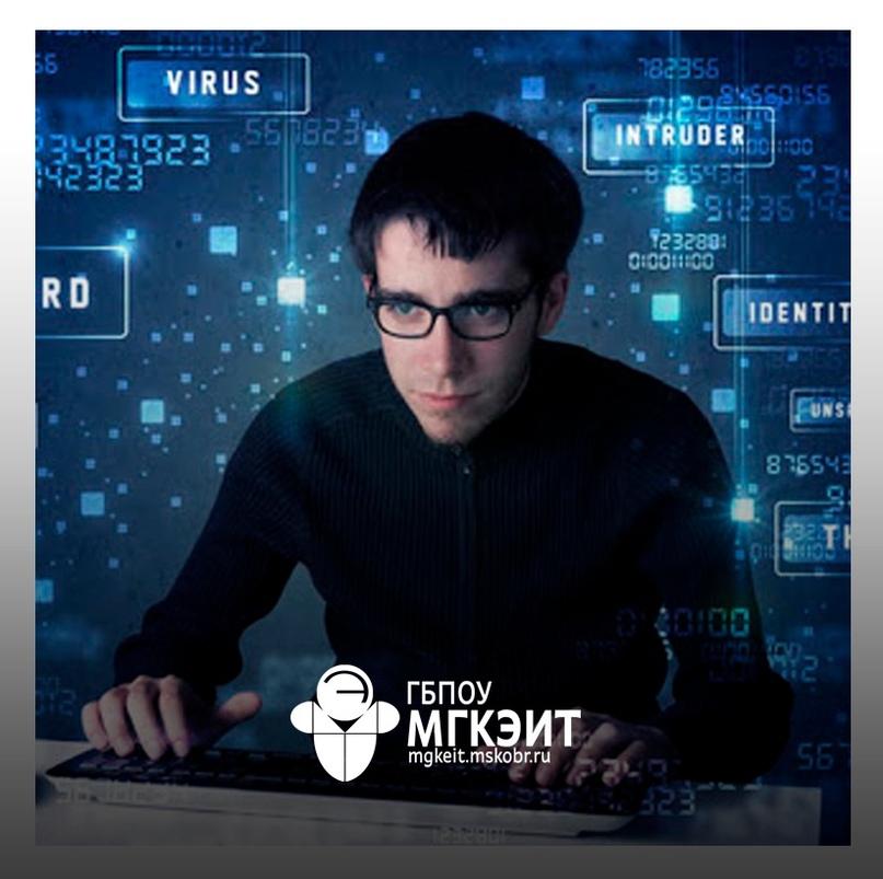 «Обеспечение информационной безопасности автоматизированных систем», изображение №2
