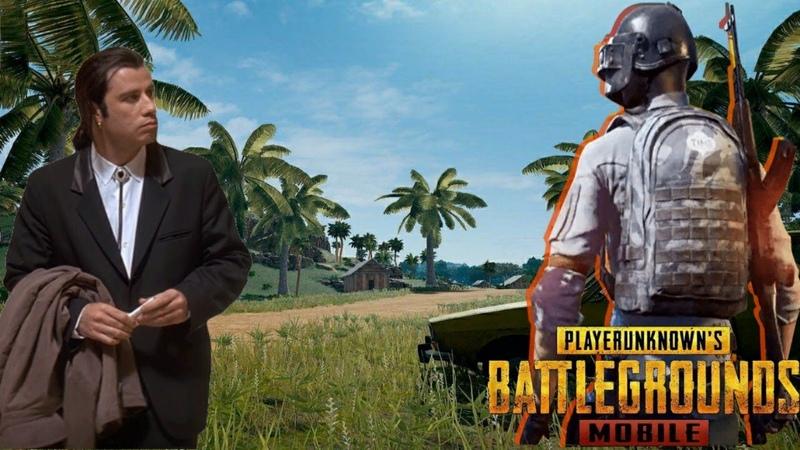 Неопределившаяся страна PlayerUnknown's Battlegrounds mobile