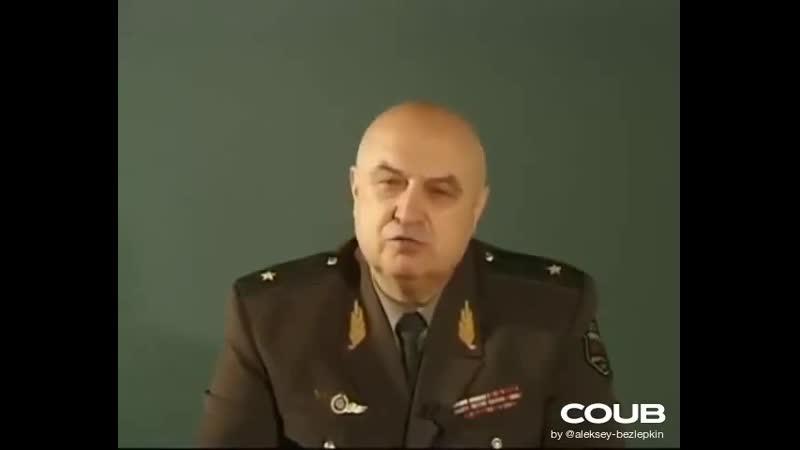 Генерал Петров рассказывает про грабёж в России