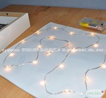 Новогодний лайтбокс (световая коробочка-панно) Завораживающая сказка, которую можну сделать своими руками. С детьми можно выбрать силуэты