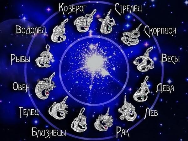 выбираем из ежедневника цвета знаки зодиака магические числа