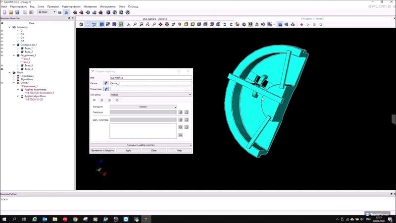 СКМ ЛП ПолигонСофт, урок 1. Требования к моделям и построение конечно-элементной сетки
