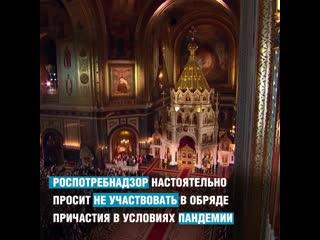 Церковь разрешила не посещать храмы на пасху