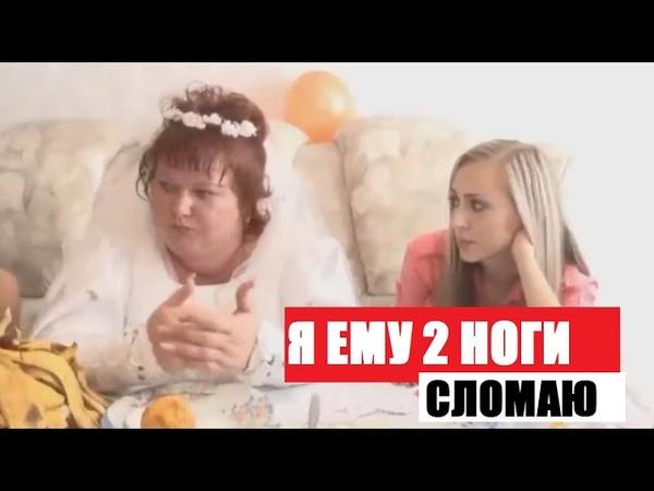 Случай на Свадьбе Ольга Картункова Новое Выступление Камеди Клаб Отдыхает