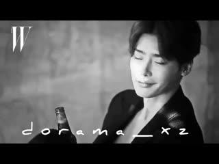 Ли Чон Сок _ Lee Jong Suk sexy