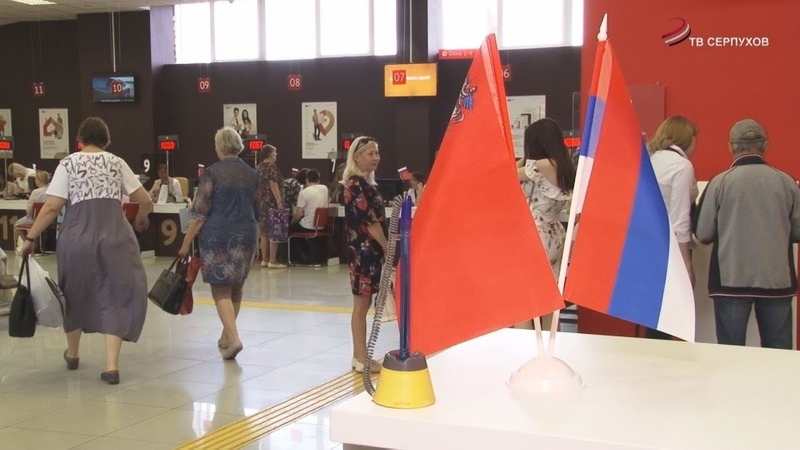 В г.о. Серпухов прошел ряд мероприятий приуроченных к Дню Российского флага