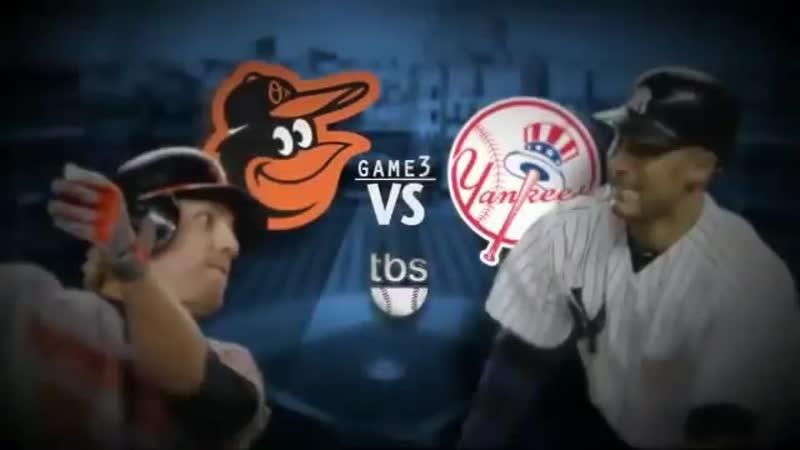 Постсезонье 2012 ALDS Нью Йорк Янкиз Балтимор Ориолс 3 й матч серии