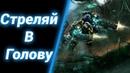 Что Скрывает Заброшенная Лаборатория? [random campaign mission] ● StarCraft 2